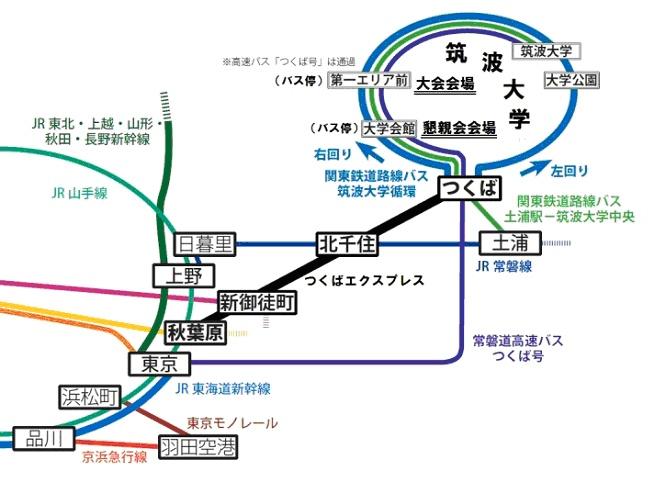 tsukubamap.jpg
